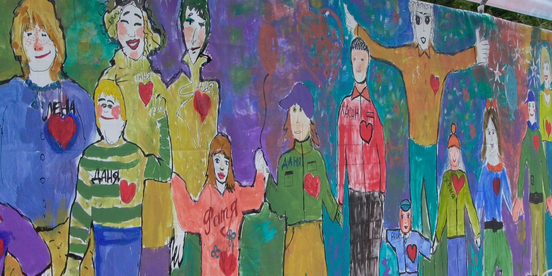 TRANSAID Stiftung für krebskranke Kinder